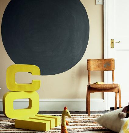 Are you decorating a boy-girl bedroom? Solve space-sharing problems with versatile neutrals and bright accent spaces.