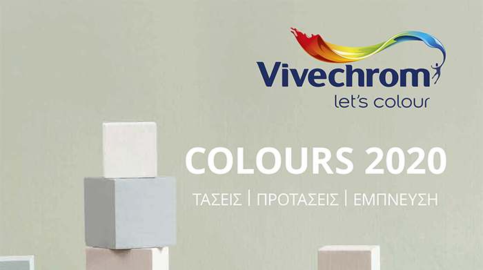 Vivechrom Colours 2019